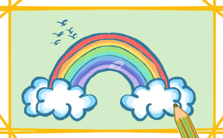 学习啦>兴趣爱好>学画画>儿童画>《美丽的彩虹简笔画彩色图片教程>