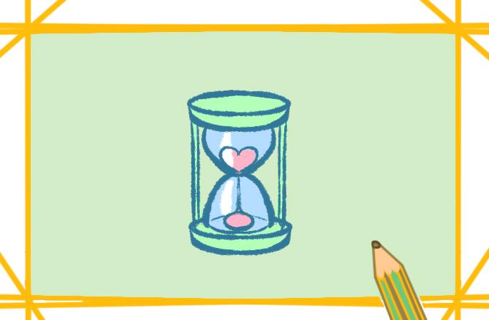 可爱卡通的沙漏简笔画带颜色教程图片