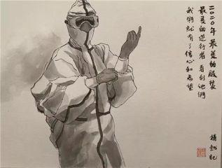 在抗击疫情中的英雄人物事迹材料5篇