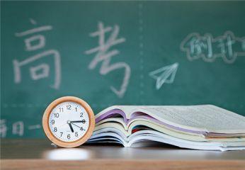 关于高考零分作文大全经典精选5篇
