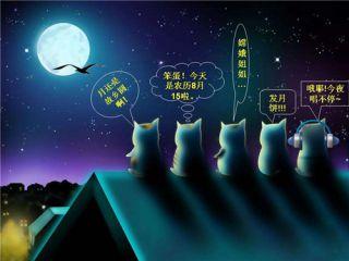 关于中秋节的传统诗歌简短5篇最新