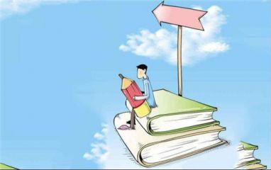 2021年新高考时间安排