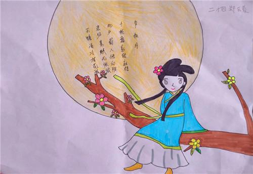 中秋节手抄报图片简单漂亮