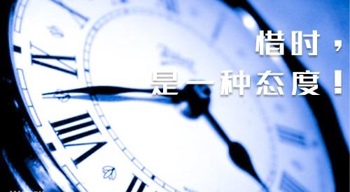 广东二本B类大学排名