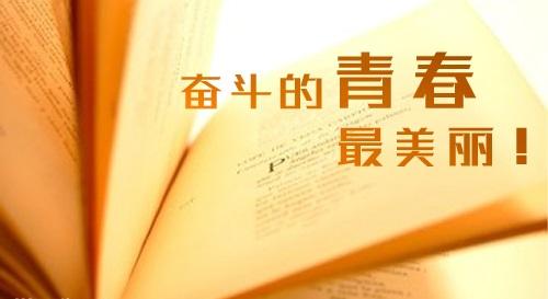 广东2020高考征集志愿填报是什么时候