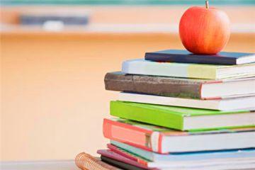秋季新學期教師個人工作計劃范文2020