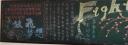 放飞梦想黑板报简洁唯美内容素材