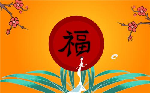 2021支付宝集五福福字图片大全及攻略