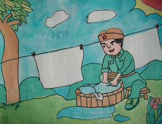 学雷锋优秀绘画作品欣赏