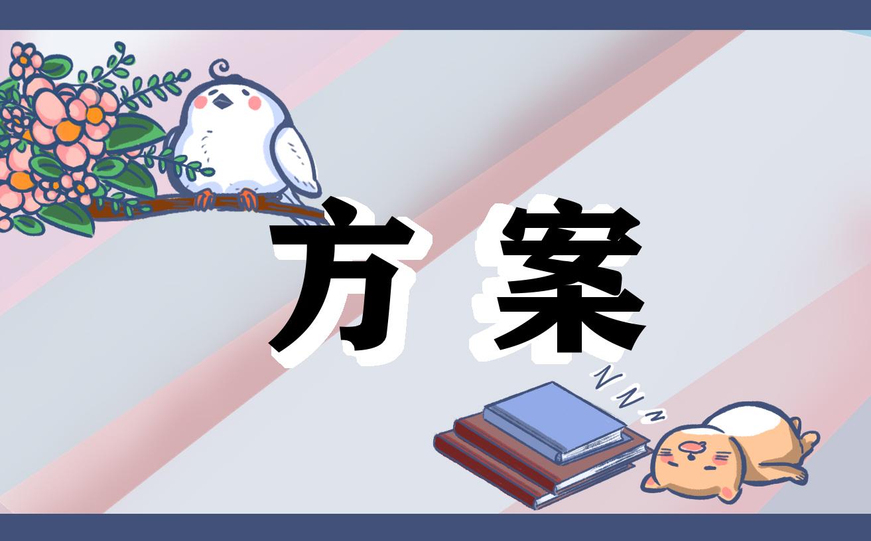 【问知】2021最新清明节活动教案大全