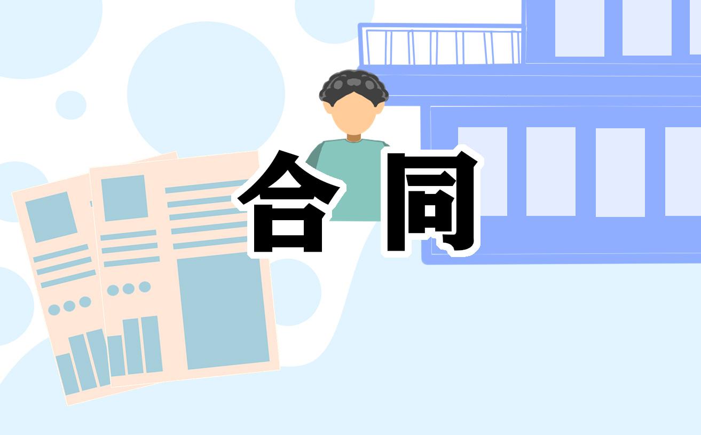 深圳市二手房买卖合同5篇