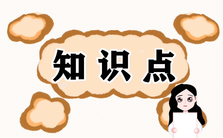 台风天气安全防范措施及知识