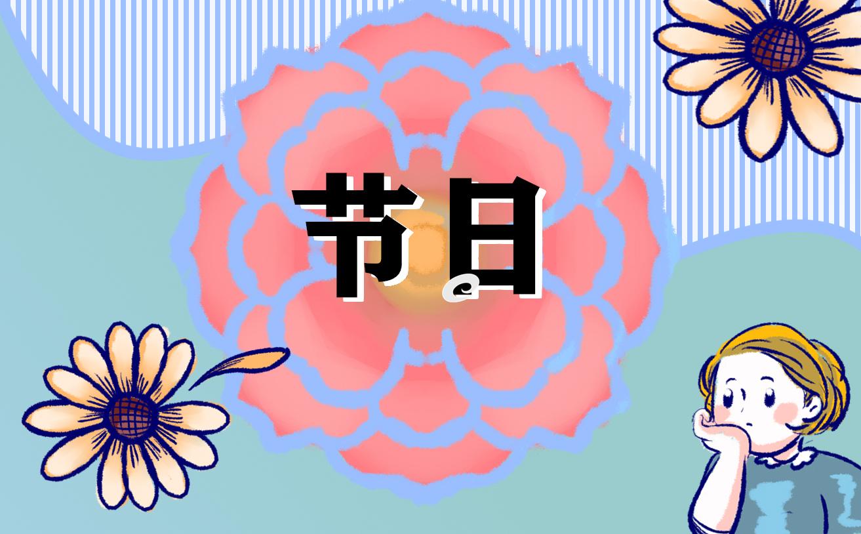 【问知】2021清明节传统习俗活动