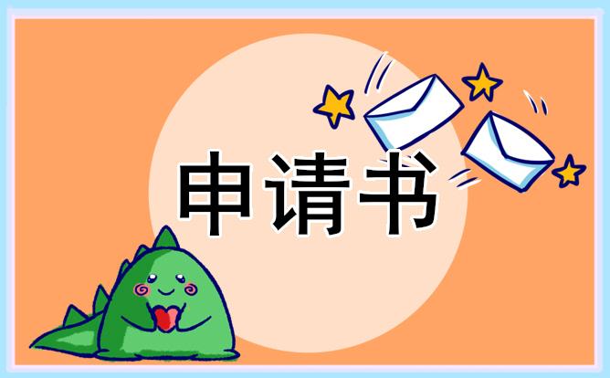 2021上海市居民低保最新申请指南