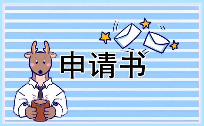 2021深圳公租房怎么申请