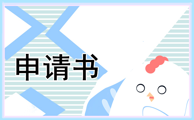 广州城乡2021低保申请最新指南