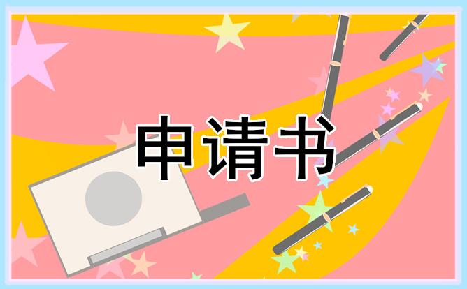 2021上海公租房申请流程一览