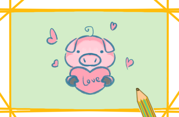 萌萌的小豬上色簡筆畫圖片教程步驟