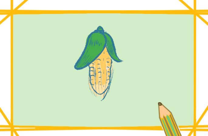 一根小玉米简笔画图片教程步骤