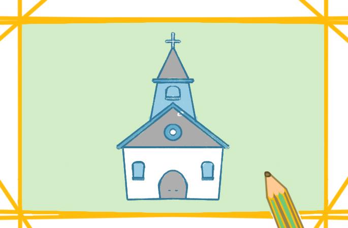 神圣的教堂上色簡筆畫圖片教程