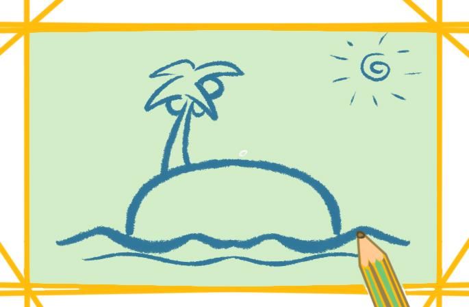 海上的岛屿上色简笔画图片教程步骤