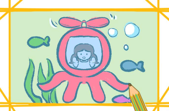 神奇的深海世界上色简笔画要怎么画