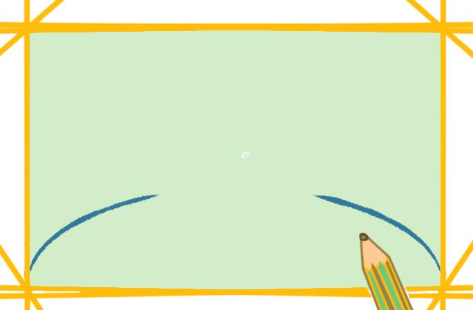 海边的美人鱼简笔画教程步骤图片