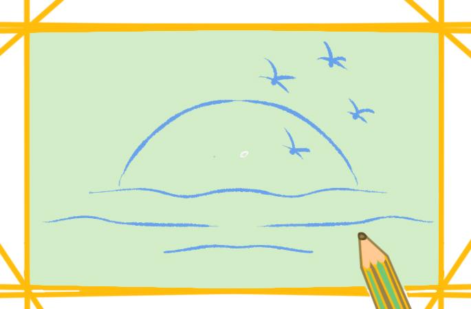 海边的夕阳简笔画教程步骤图片