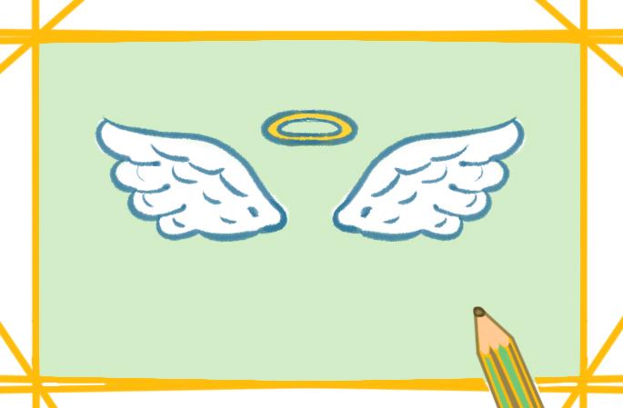 天使的翅膀简笔画要怎么画