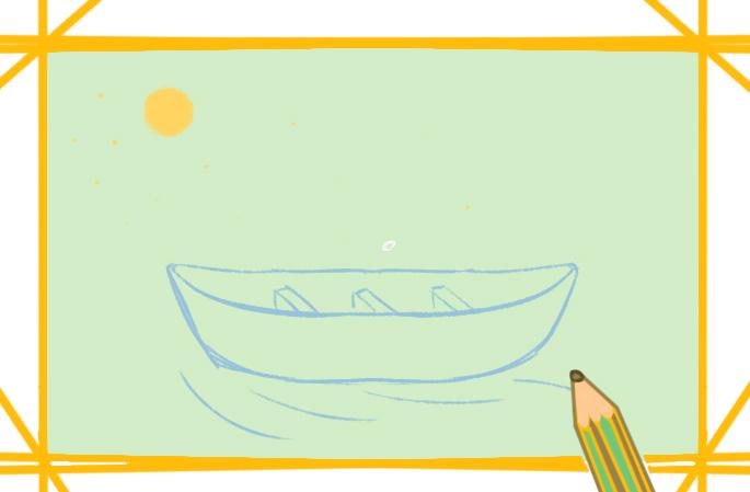 月光下的船上色簡筆畫要怎么畫