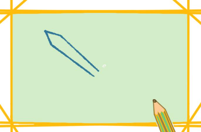 武器之宝剑上色简笔画要怎么画