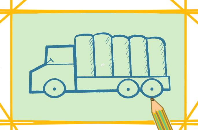 公路上的大货车简笔画图片教程步骤