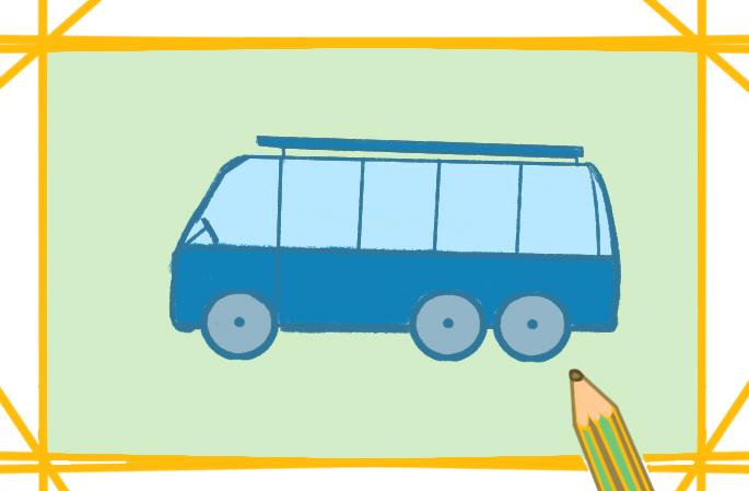 交通工具汽车上色简笔画要怎么画