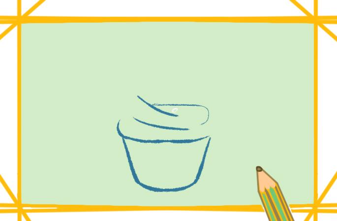 好看的纸杯蛋糕简笔画图片教程步骤