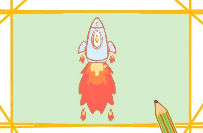 简单漂亮的火箭上色简笔画图片教程步骤