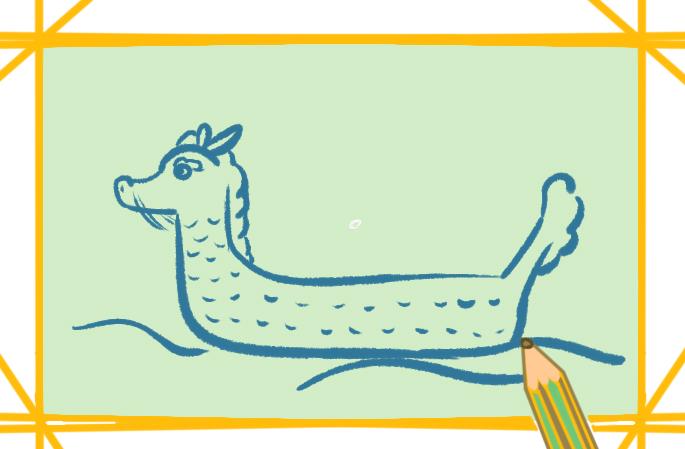 端午龙舟船上色简笔画要怎么画