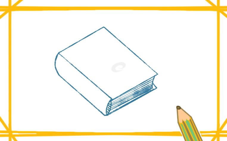 書籍簡筆畫好看又簡單的圖片怎么畫