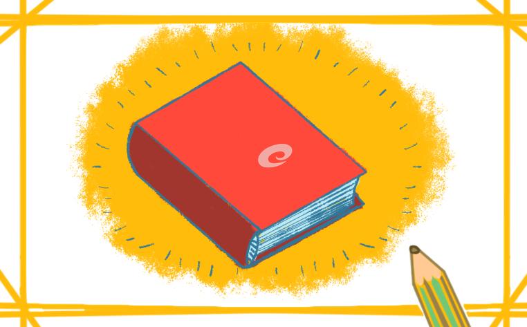 书籍简笔画好看又简单的图片怎么画
