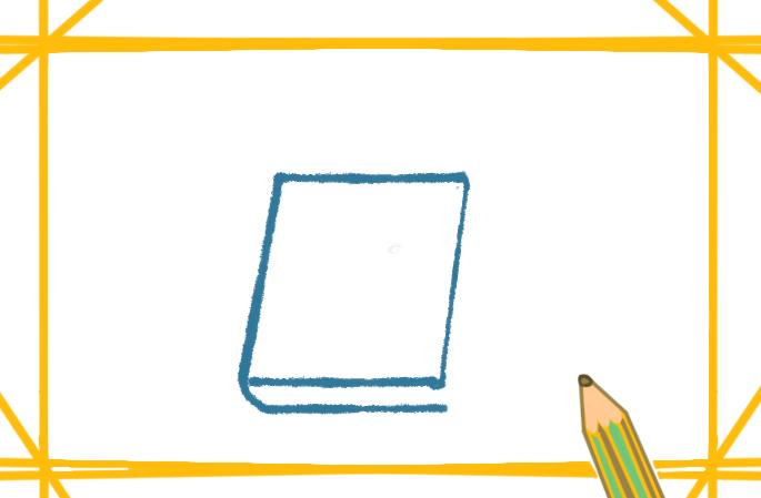 簡單的民法典書籍簡筆畫教程步驟