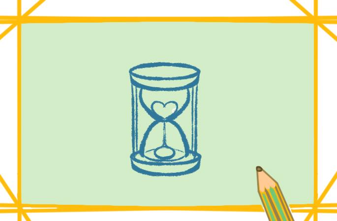可愛卡通的沙漏簡筆畫帶顔色教程圖片