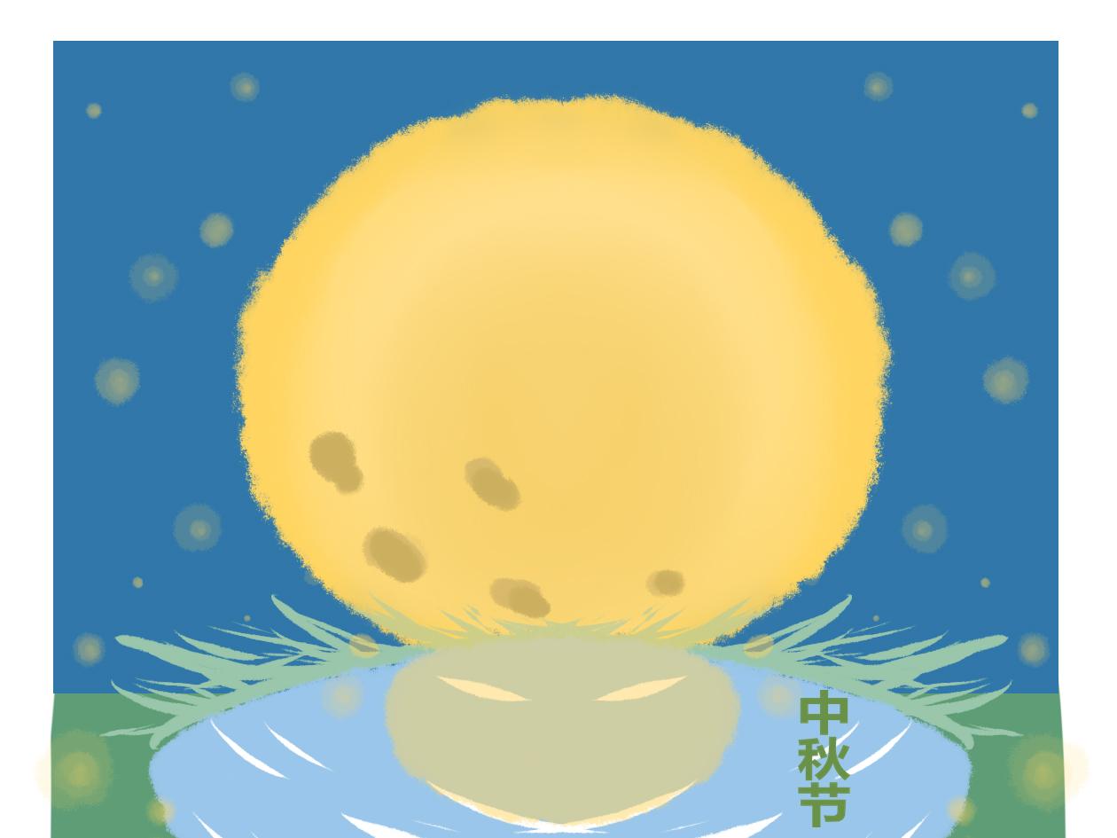 中秋节月饼促销活动方案2021 中秋节月饼促销方案