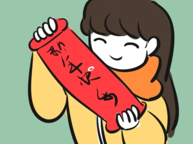 【问知】2021学校元宵节晚会活动策划方案五篇
