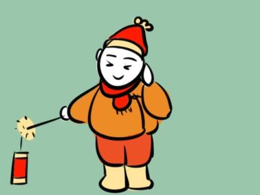 2022虎年春节放假安排时间表