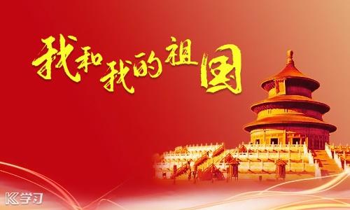 2021央视《同心共筑中国梦》最新观后感六篇